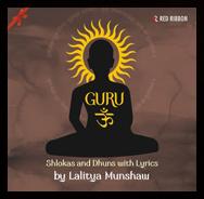 guru-om-song-img