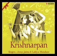 krishnarpans-song-img