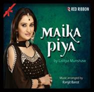 maika-priya-song