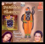 shamalya-shreenathji